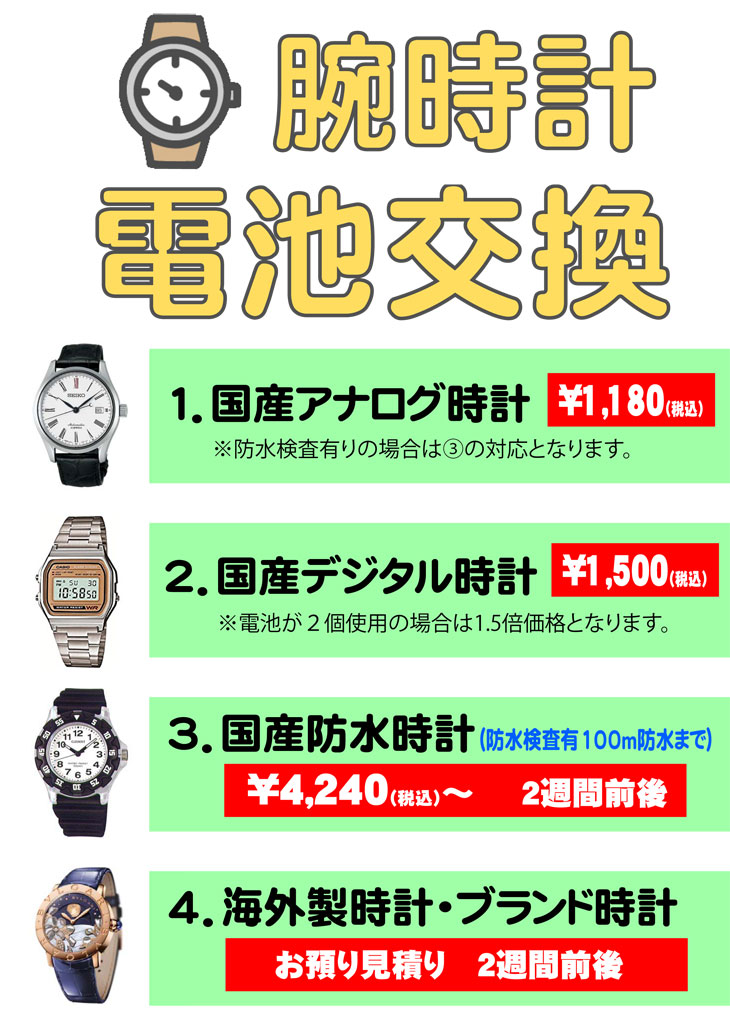 すぐ作る!! 札幌・岩見沢・青森 ...